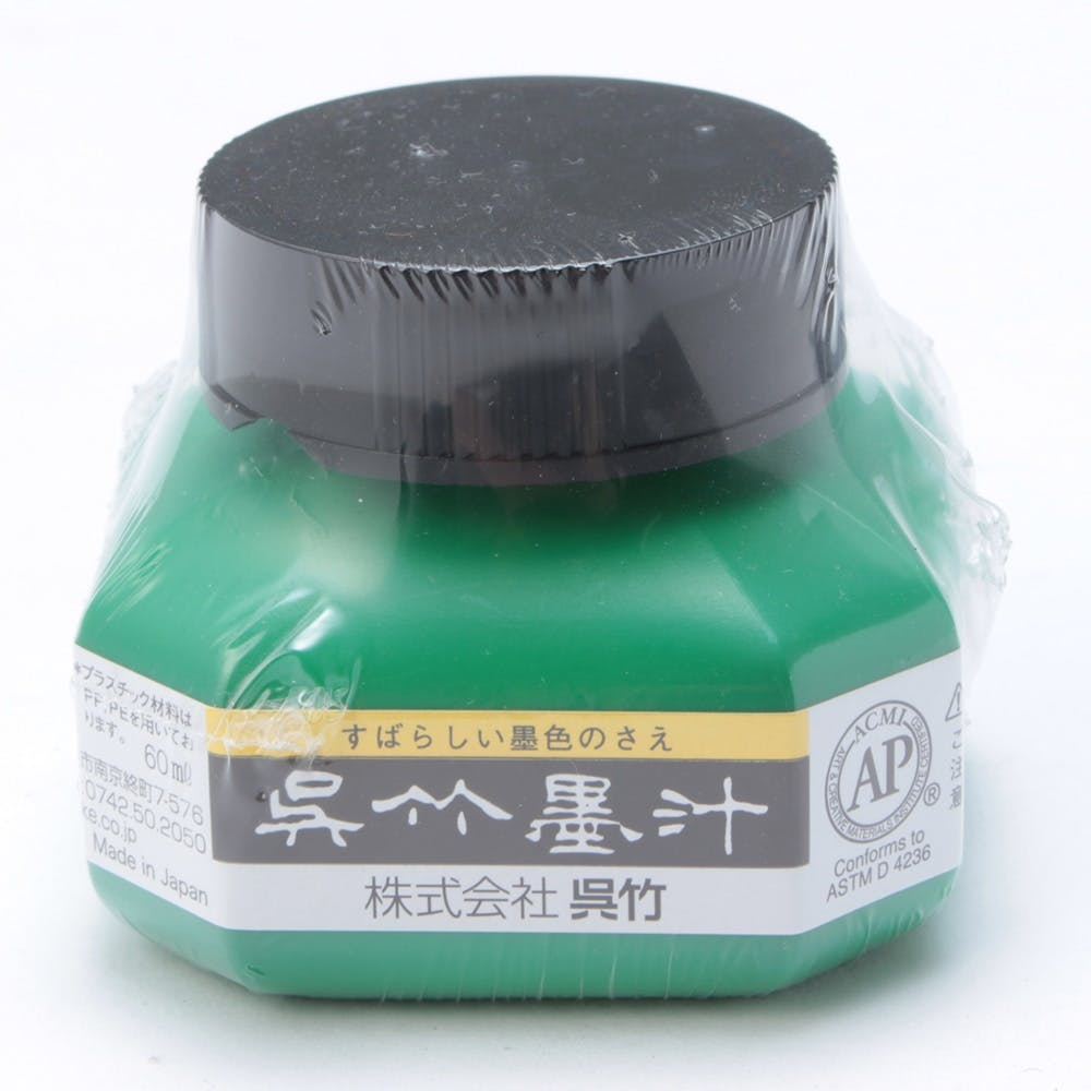 呉竹 墨汁 60cc, , product