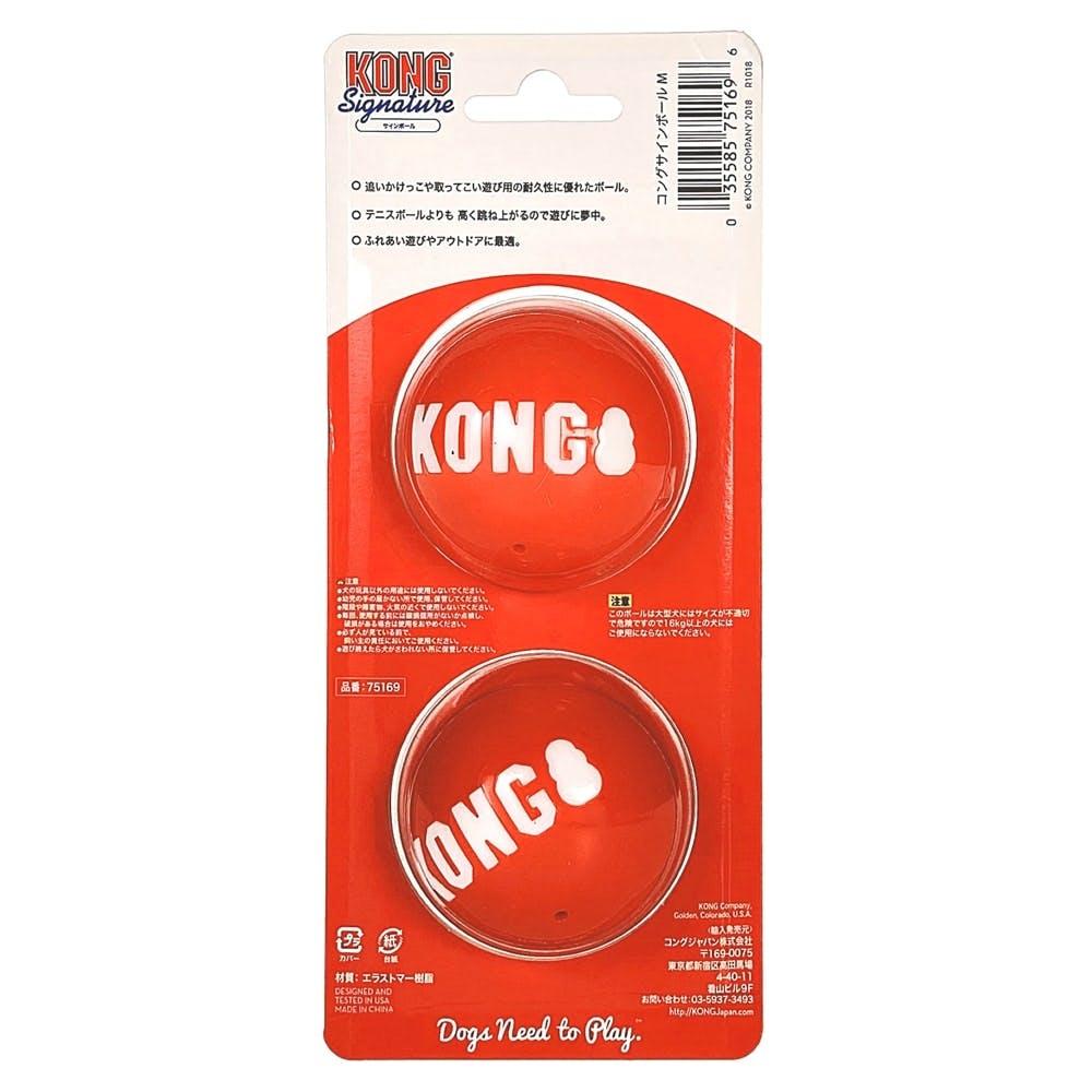 コングサインボール M 2個, , product
