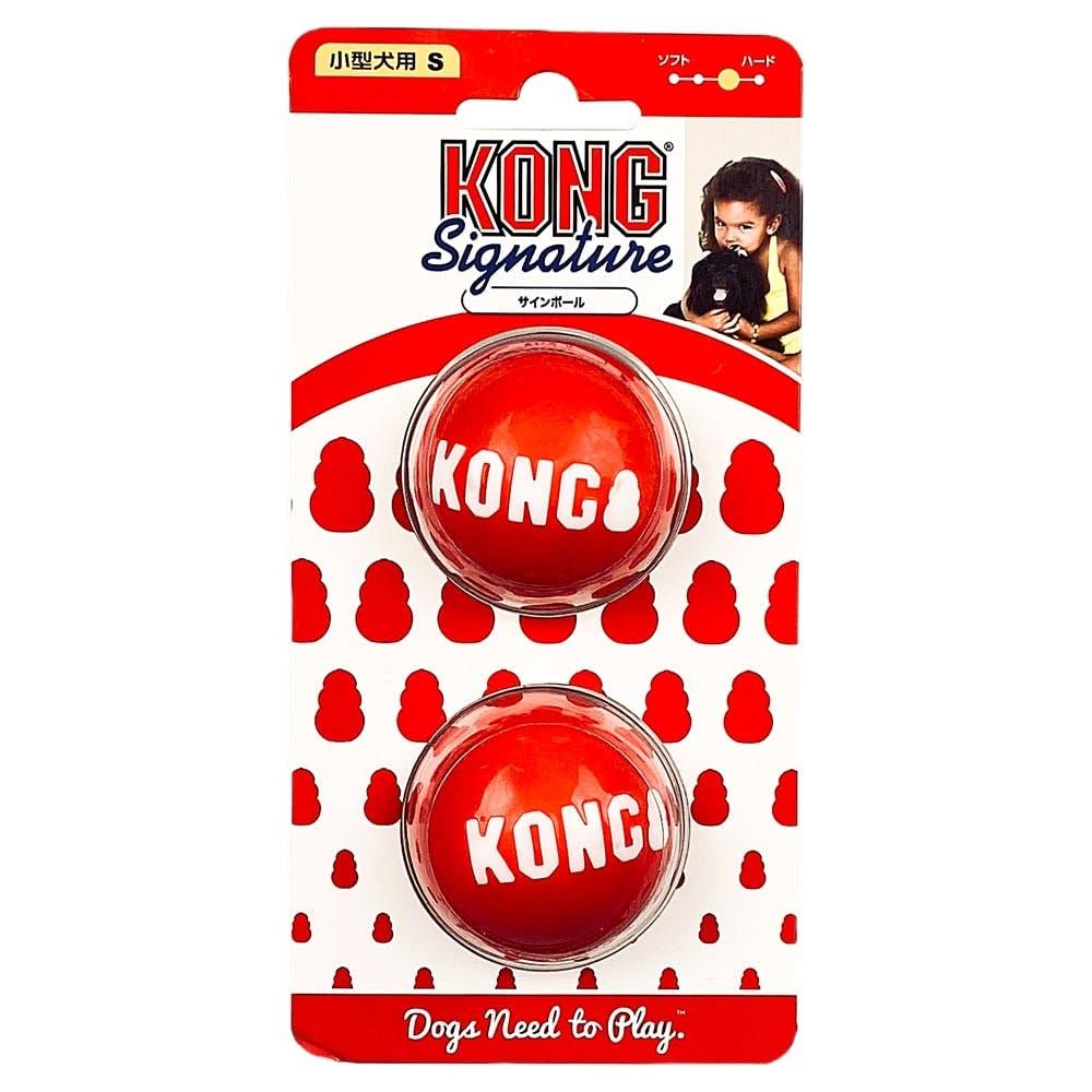 コング サインボール S 2個, , product
