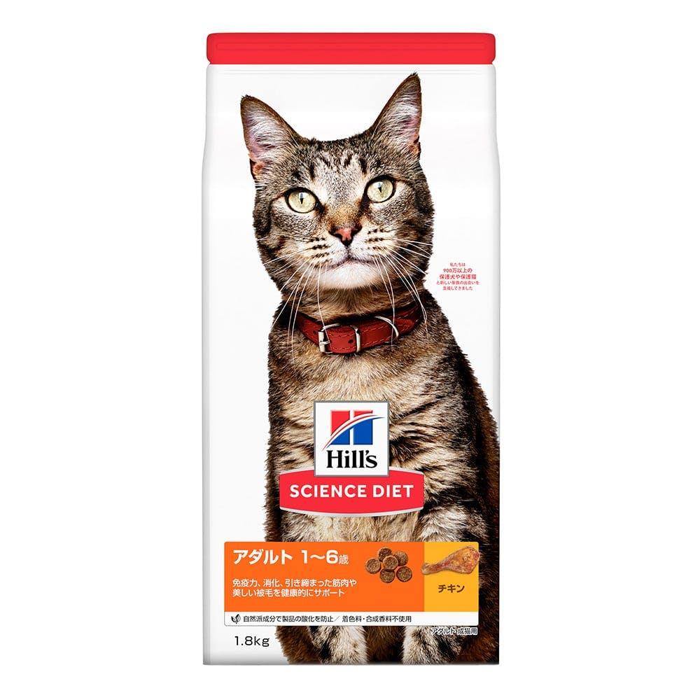 サイエンス・ダイエット アダルト(成猫用) チキン 1.8kg, , product