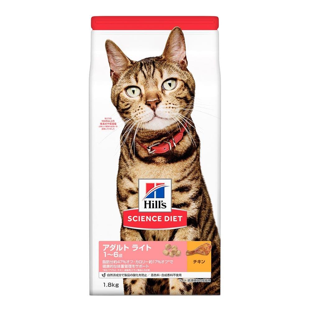 サイエンス・ダイエット ライト(肥満傾向の成猫用) チキン 1.8kg, , product