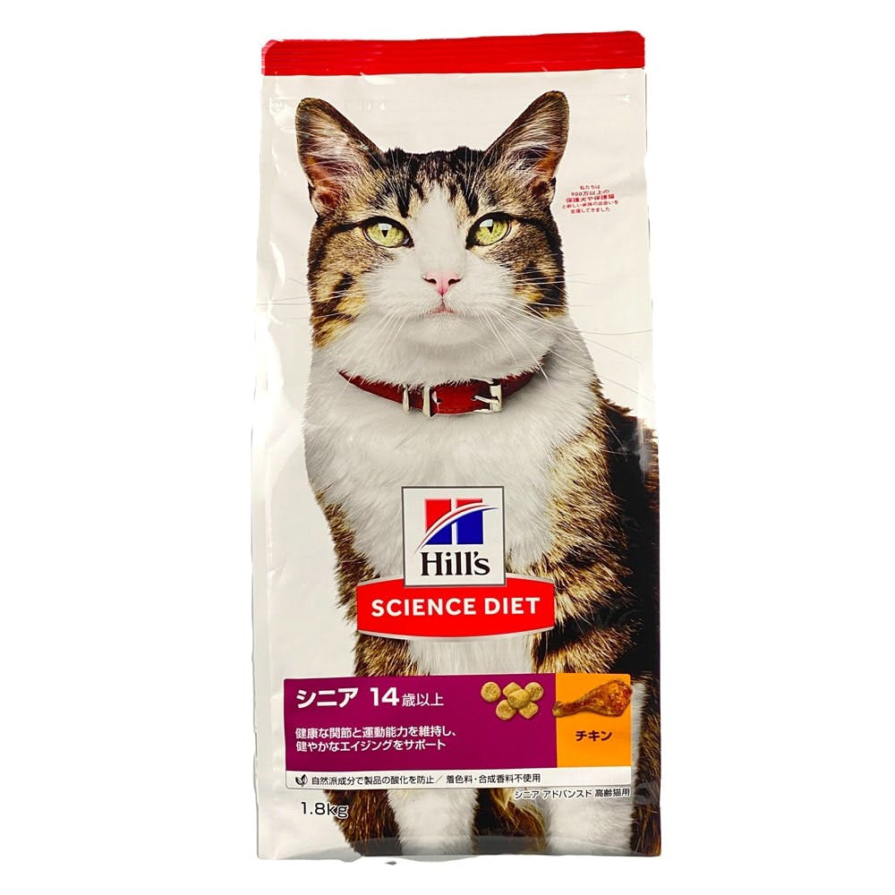 サイエンス・ダイエット シニアアドバンスド(高齢猫用) チキン 1.8kg, , product