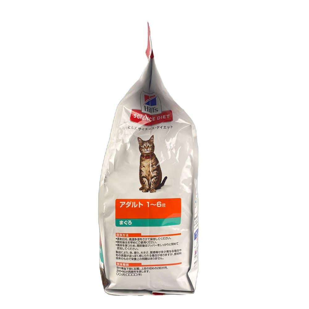 サイエンス・ダイエット アダルト(成猫用) まぐろ 1.8kg, , product