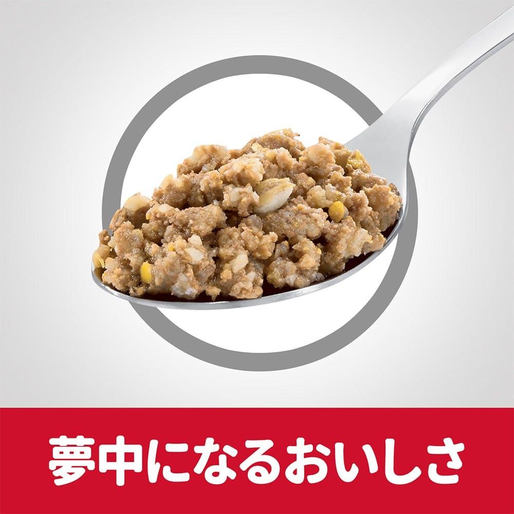 【店舗限定】サイエンス・ダイエット シニア 7歳以上 ビーフ 370g, , product