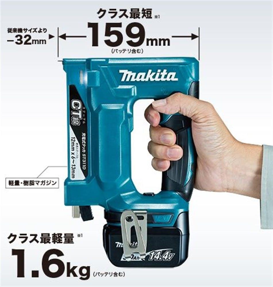 マキタ 充電式タッカ(本体のみ), , product