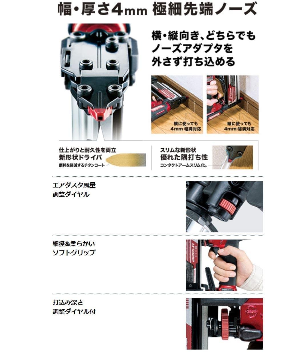 マキタ 18Vピンタッカ PT353DZK, , product