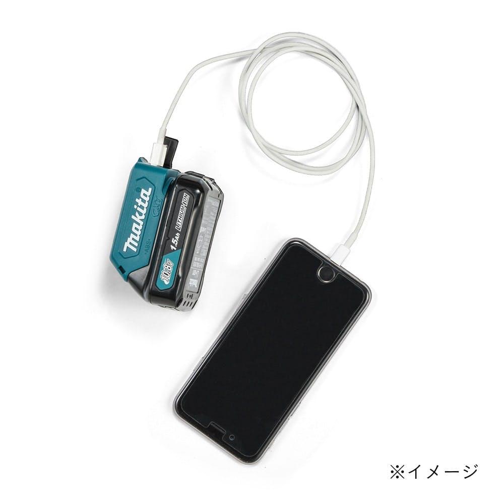 マキタ USB用アダプタ ADP08, , product