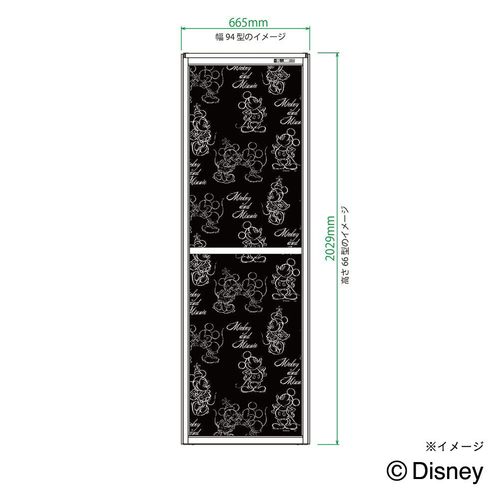 【送料無料】OKアミド ブロンズ 66-94 ミッキー&ミニー【別送品】, , product