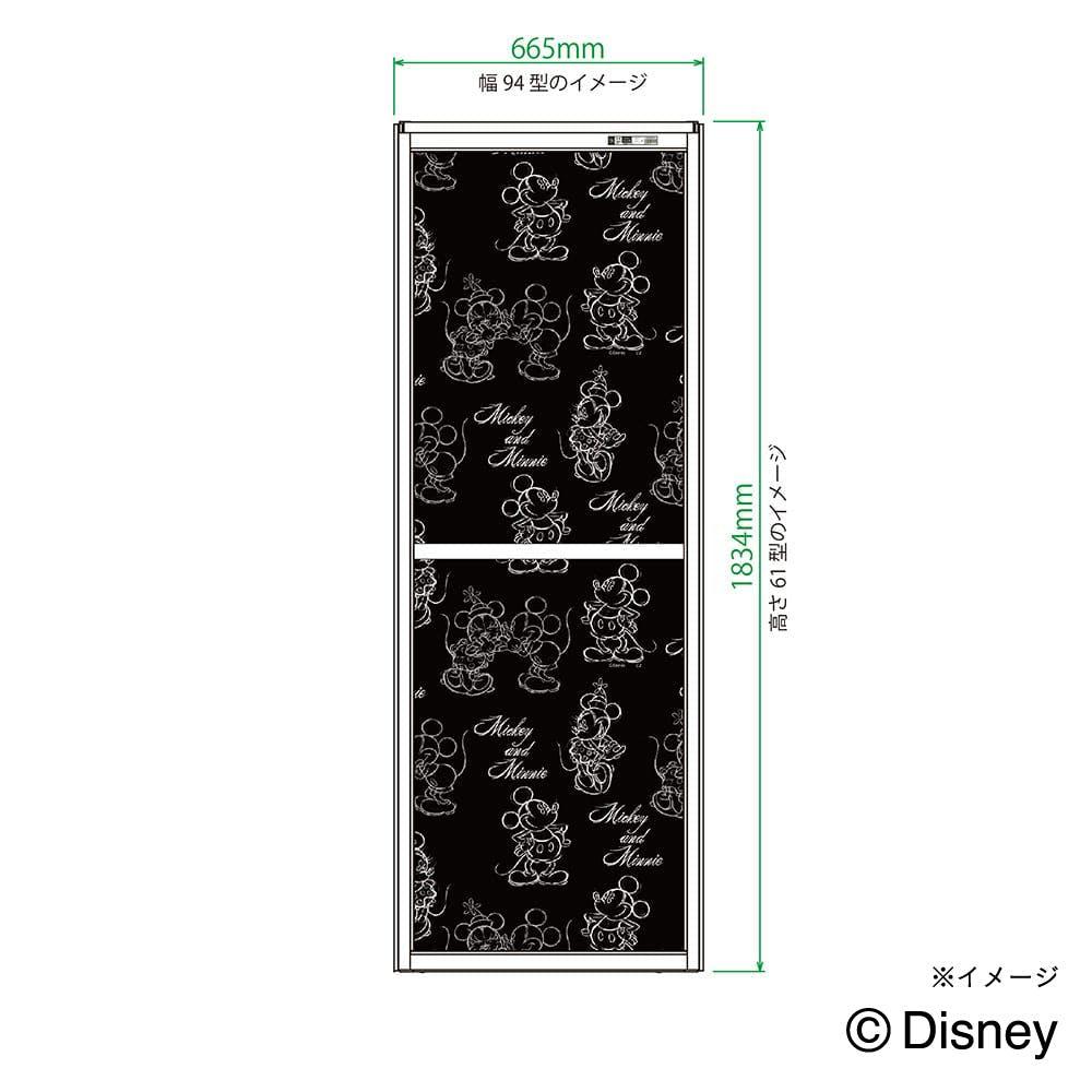 【送料無料】OKアミド ブロンズ 61-94 ミッキー&ミニー【別送品】, , product