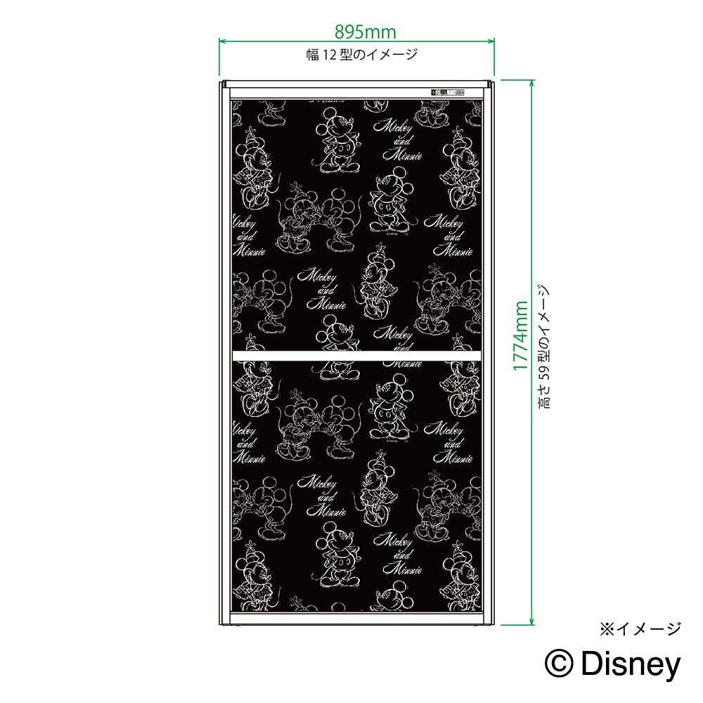 【送料無料】OKアミド ブロンズ 59-12 ミッキー&ミニー【別送品】, , product