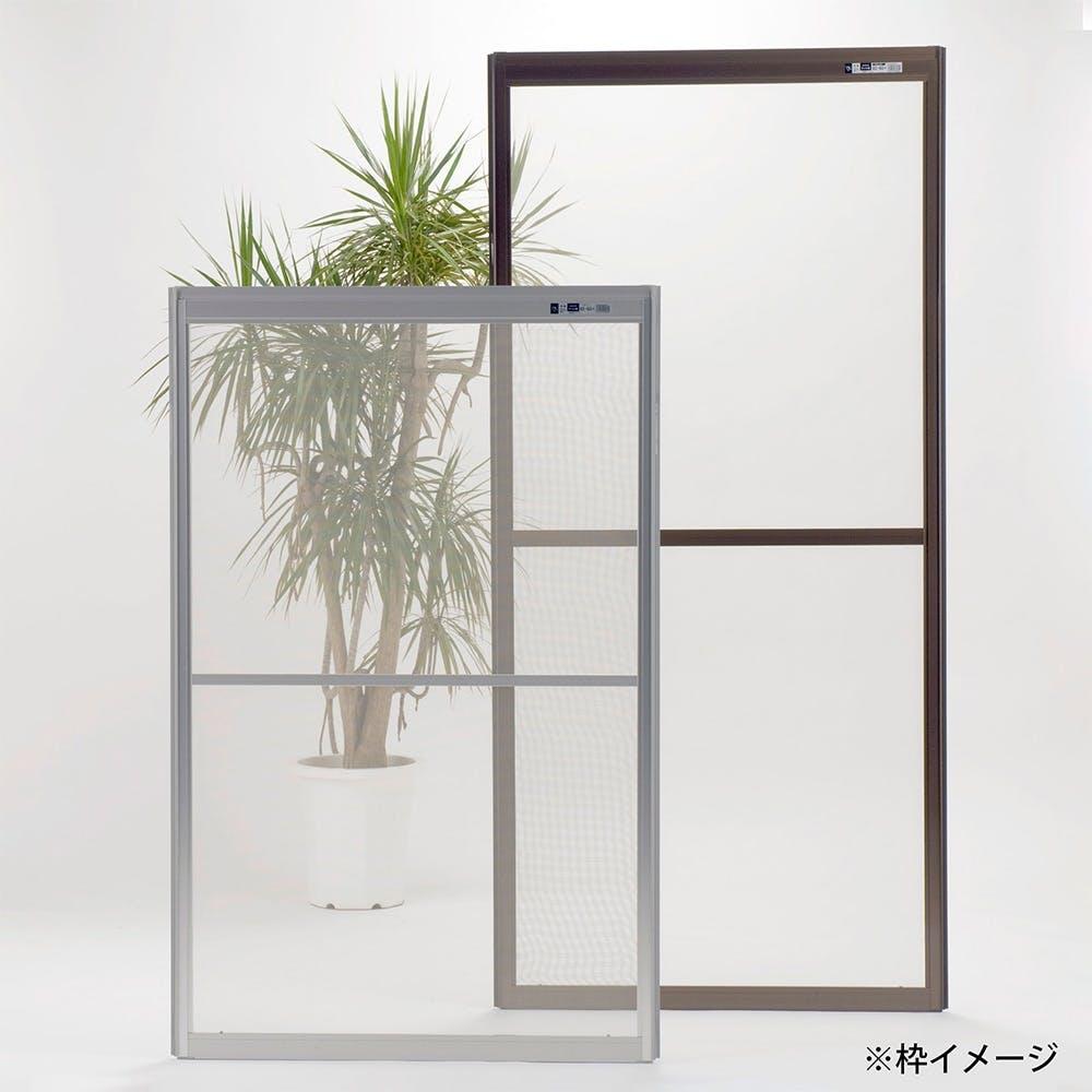 【送料無料】OKアミド ブロンズ 60-60 ミッキーブラック【別送品】, , product