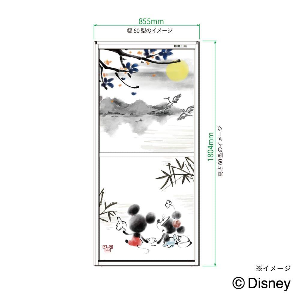 【送料無料】OKアミド ブロンズ 60-60 月ミッキー【別送品】, , product