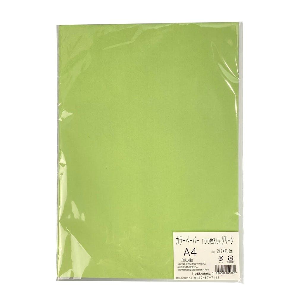 カラーペーパー A4 100枚(グリーン), , product