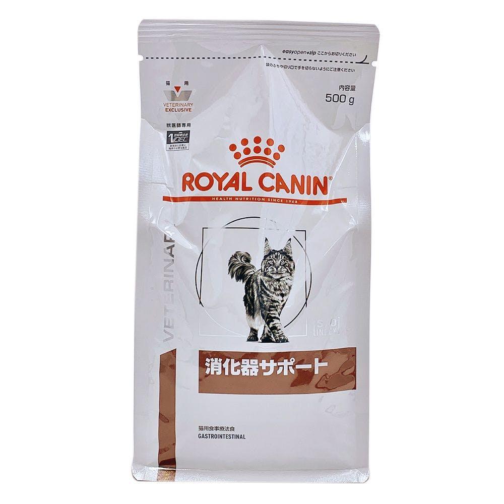 【店舗限定】猫 消化器サポート 500g, , product