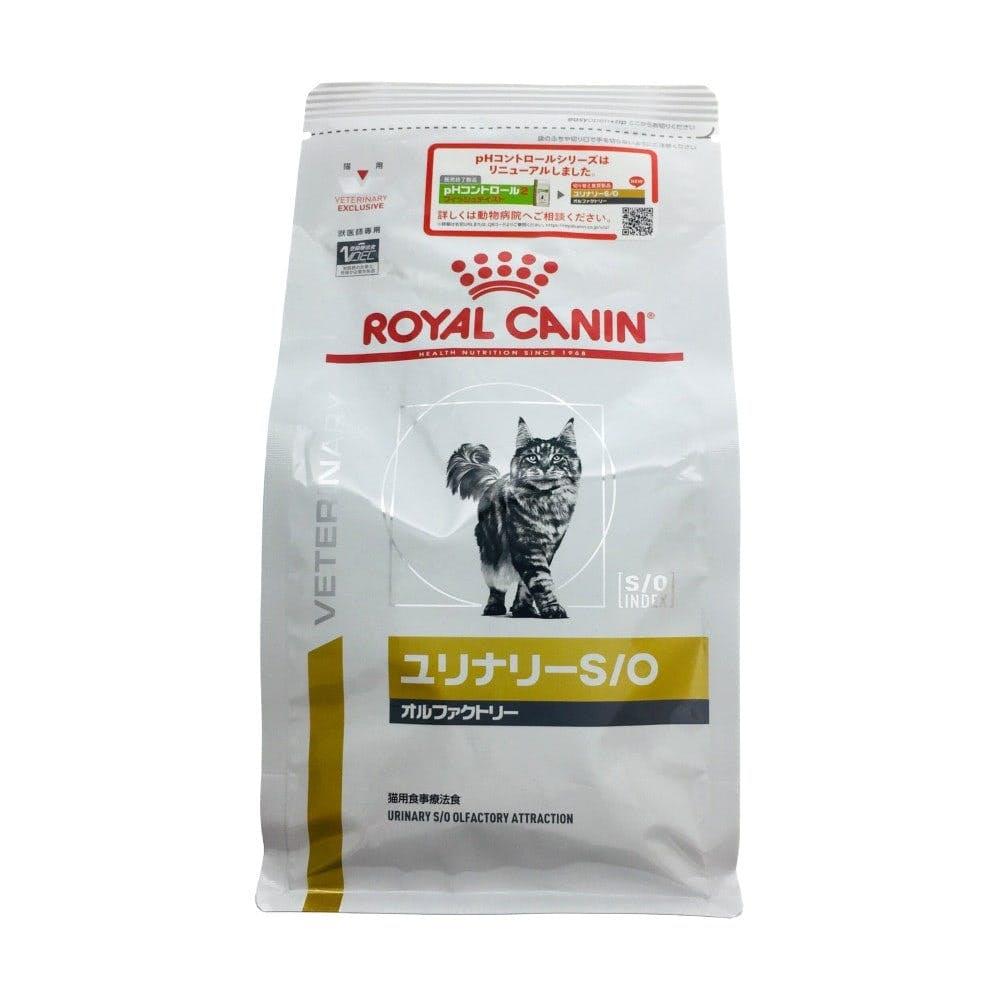 ロイヤルカナン 猫用 ユリナリー S/O オルファクトリー 500g, , product