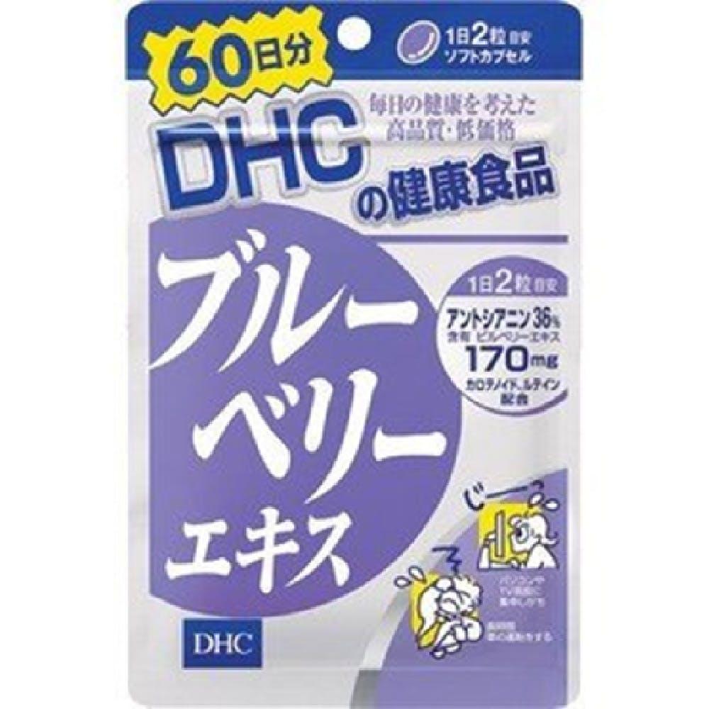 DHC 60日分 ブルーベリーエキス, , product