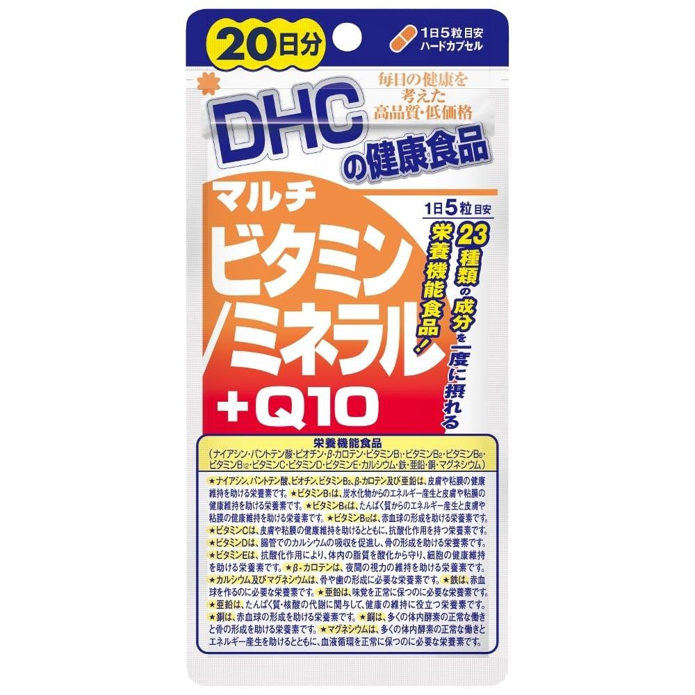 DHC 20日分 マルチビタミン/ミネラル+Q10, , product