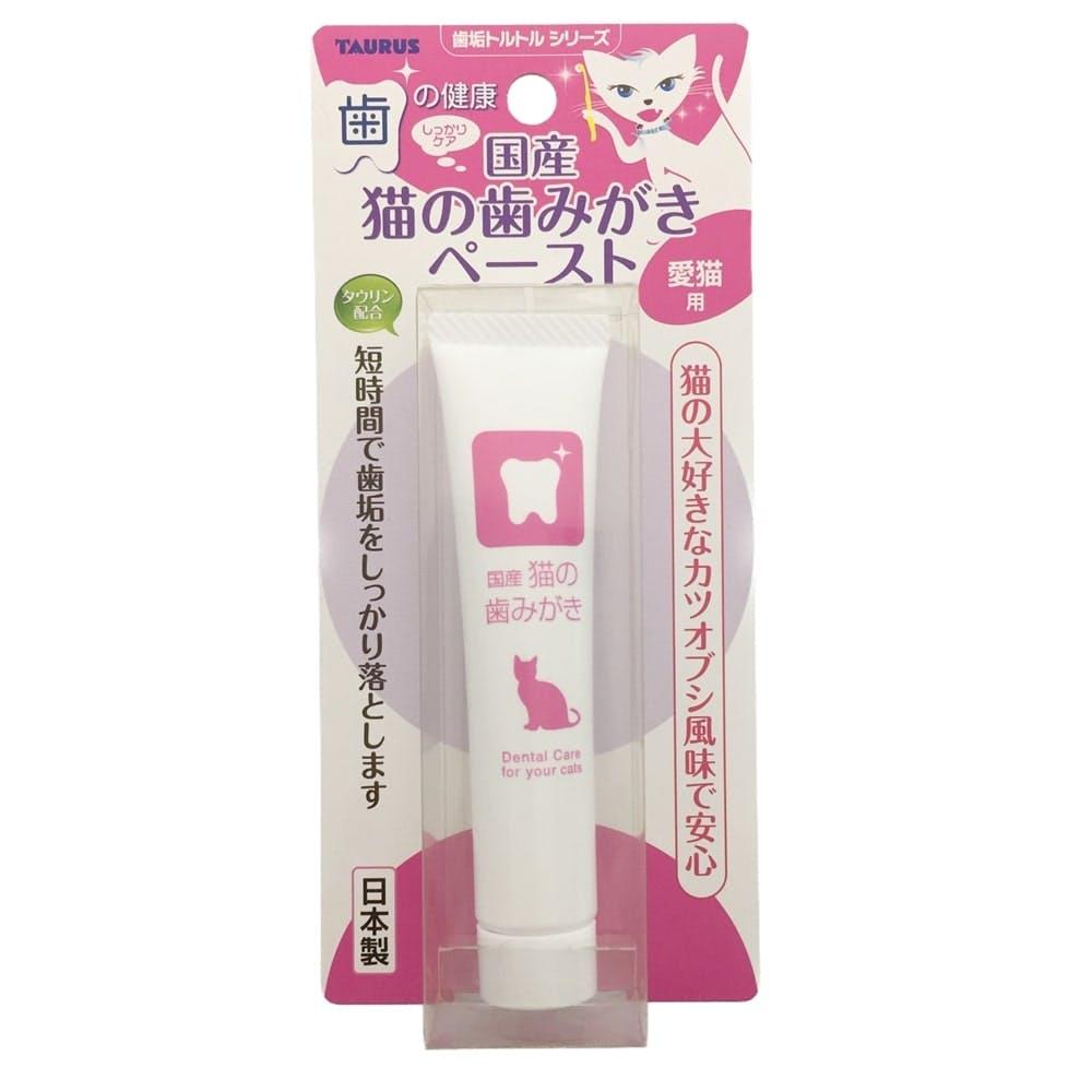 トーラス国産猫の歯磨きペースト 21g, , product