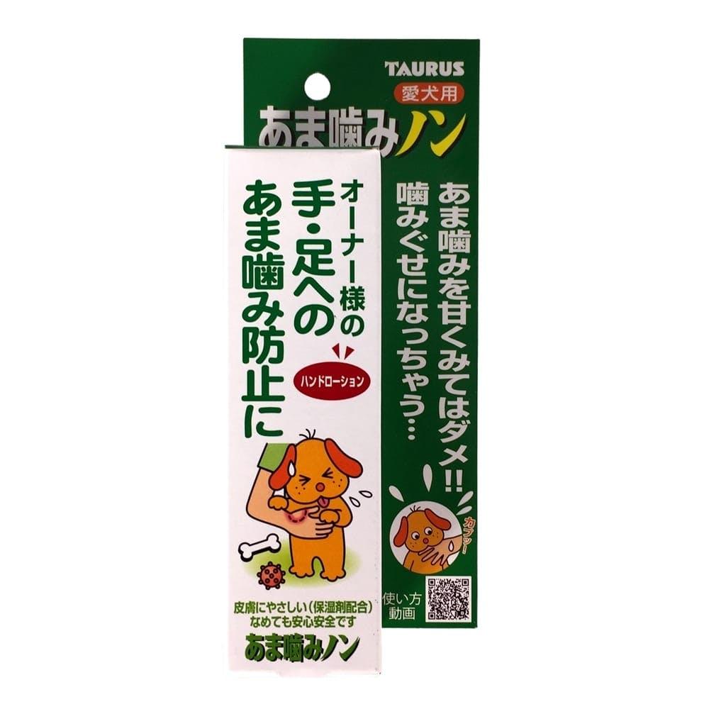 トーラス あま噛みノン 100ml, , product