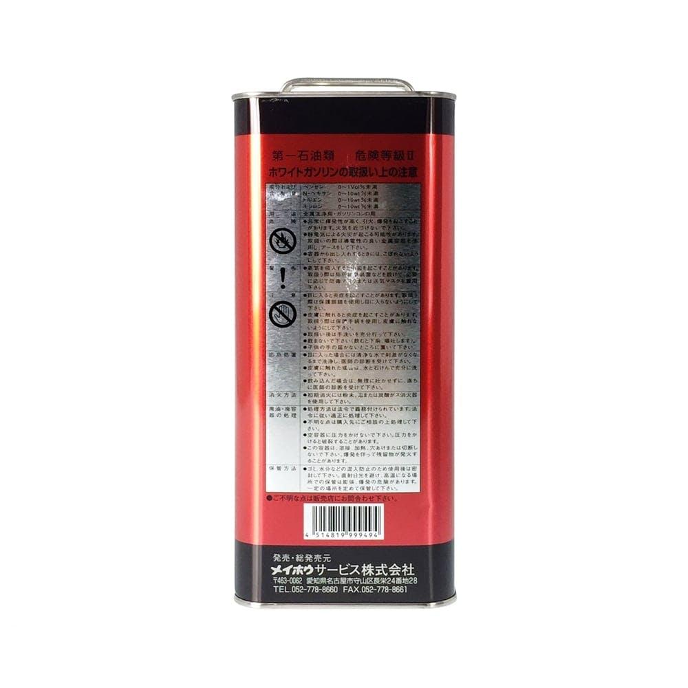 【店舗限定】ホワイトガソリン 4リットル, , product