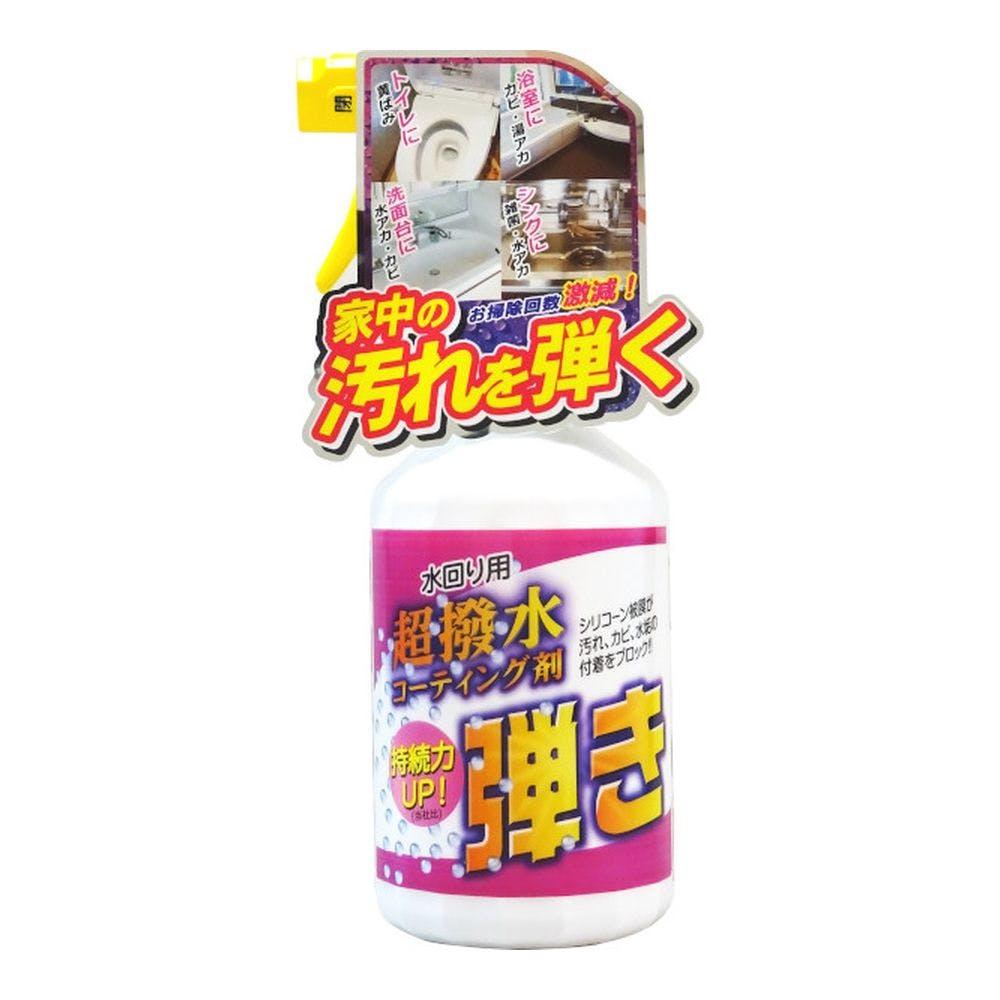 友和 Tipo's 水回り用 超撥水コーティング剤 弾き! 500ml, , product