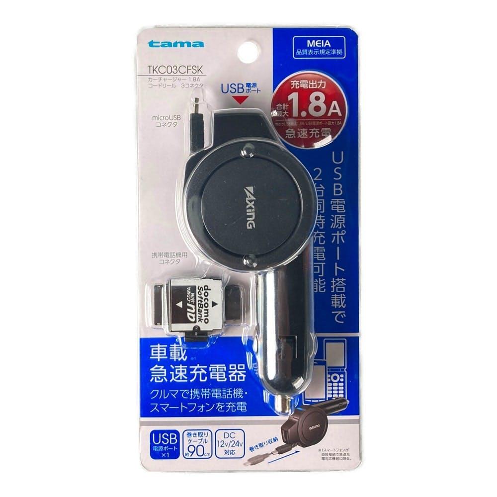 多摩電子 TKC03CFSK カーチャージャーマルチ1.8A, , product