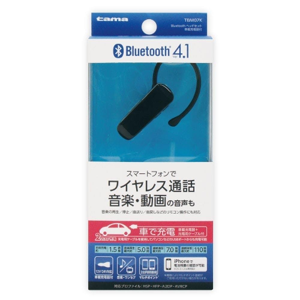 多摩電子 TBM07K Bluetoothヘッドセット Ver.4.1, , product