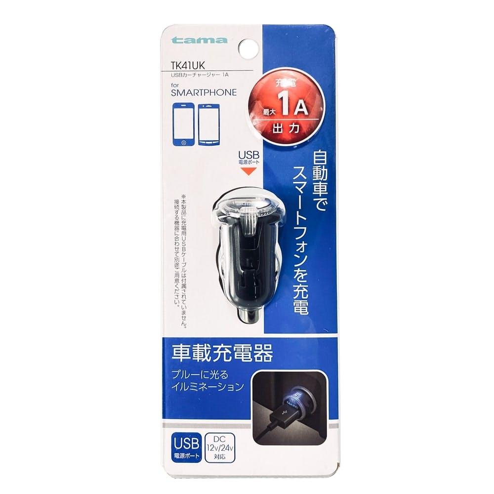 多摩電子工業 USBカーチャージャー 1A TK41UK ブラック, , product
