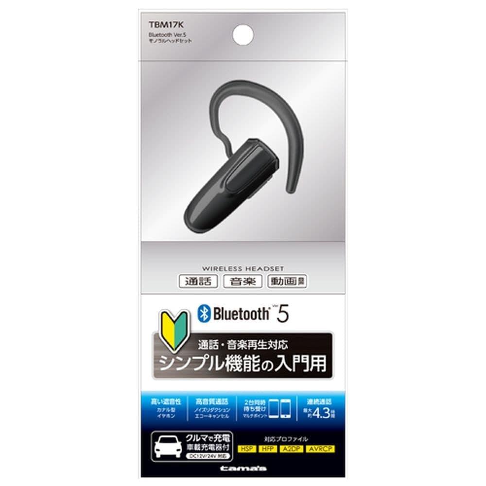 多摩電子 TBM17K Bluetooth Ver.5 モノラルヘッドセット ブラック, , product