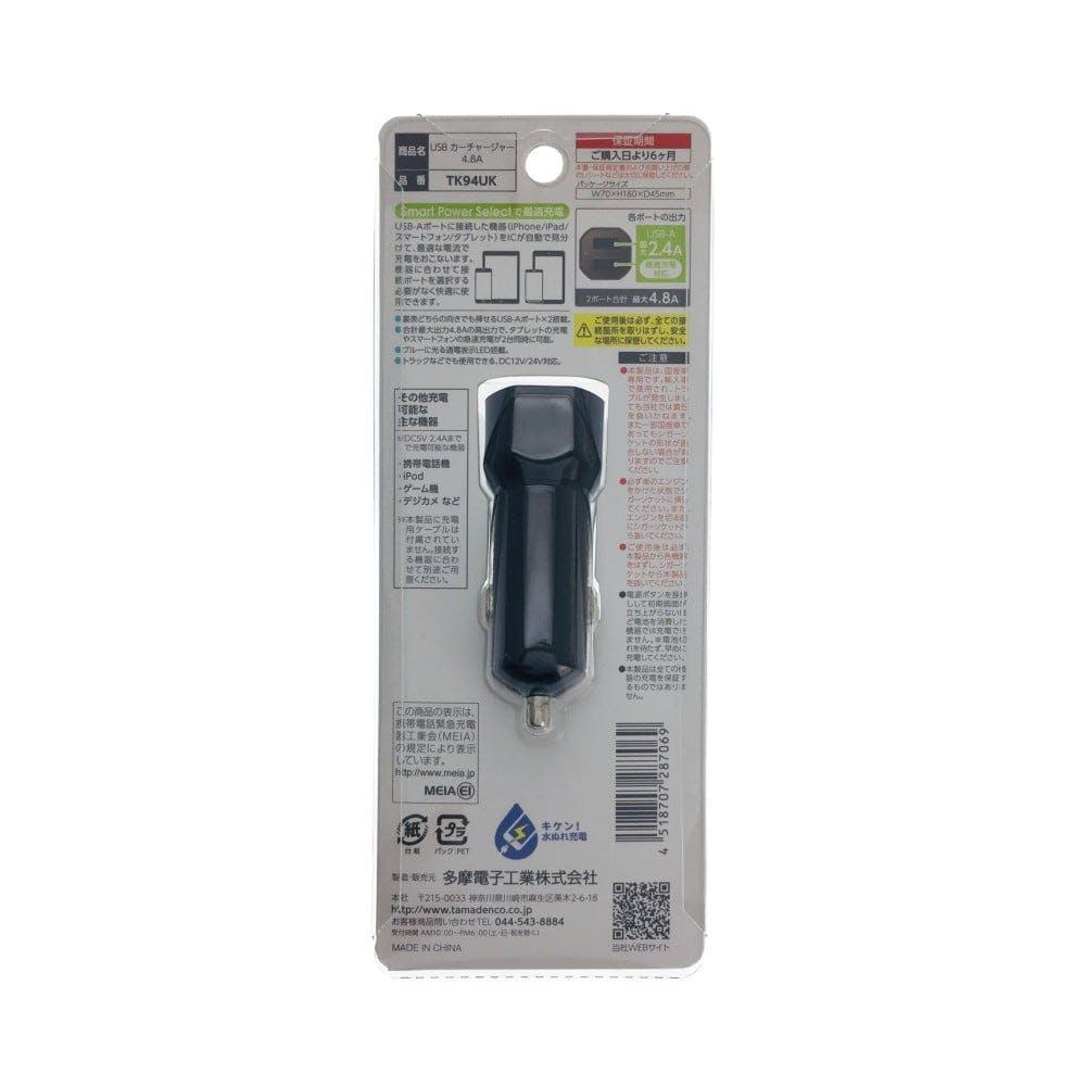 多摩電子 TK94UK, , product