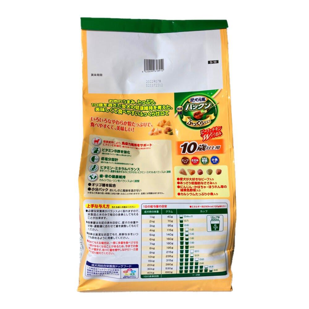 ゲインズパックン 10歳以上ビーフ野菜 2kg, , product