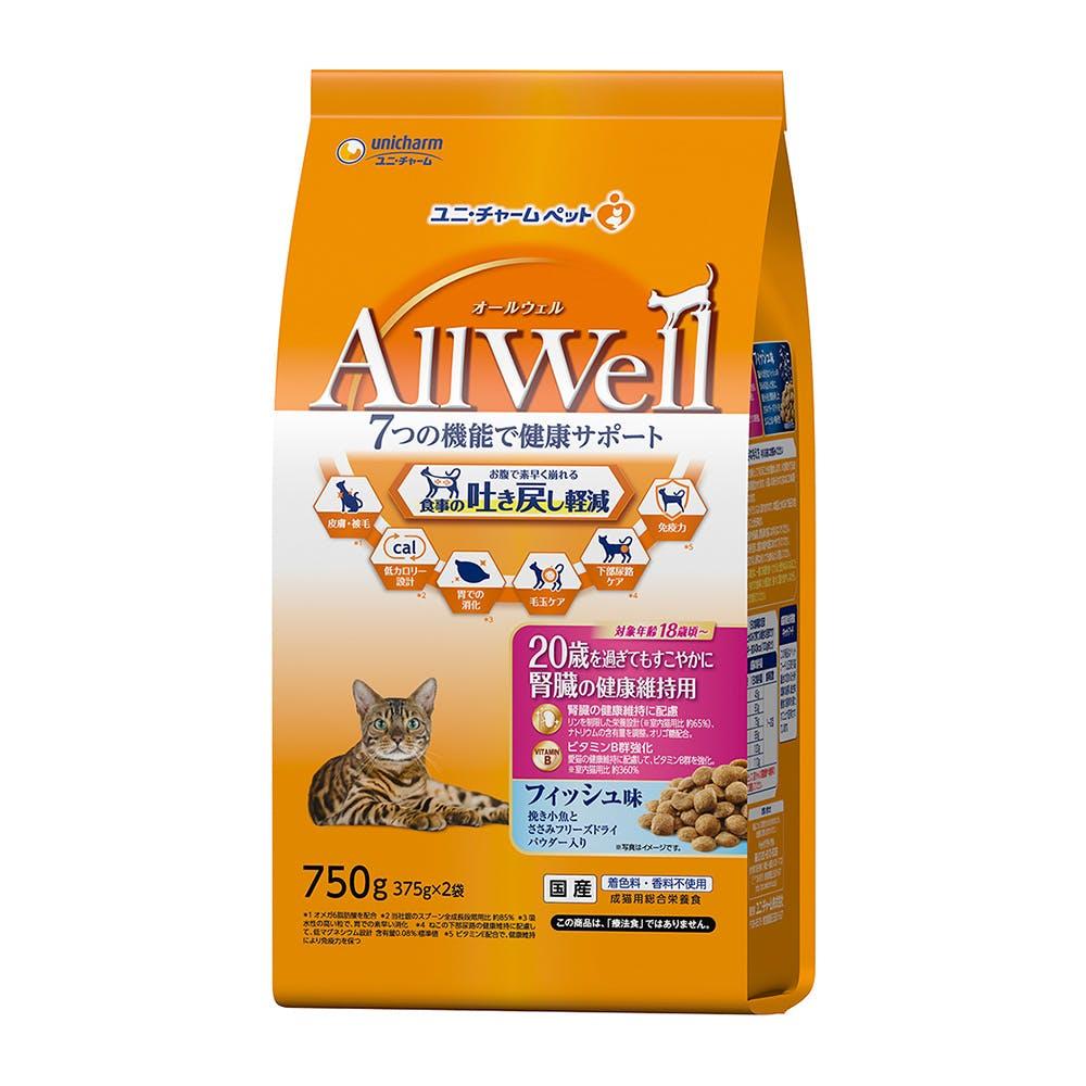AllWell20歳腎臓健康維持フィッシュ750g, , product