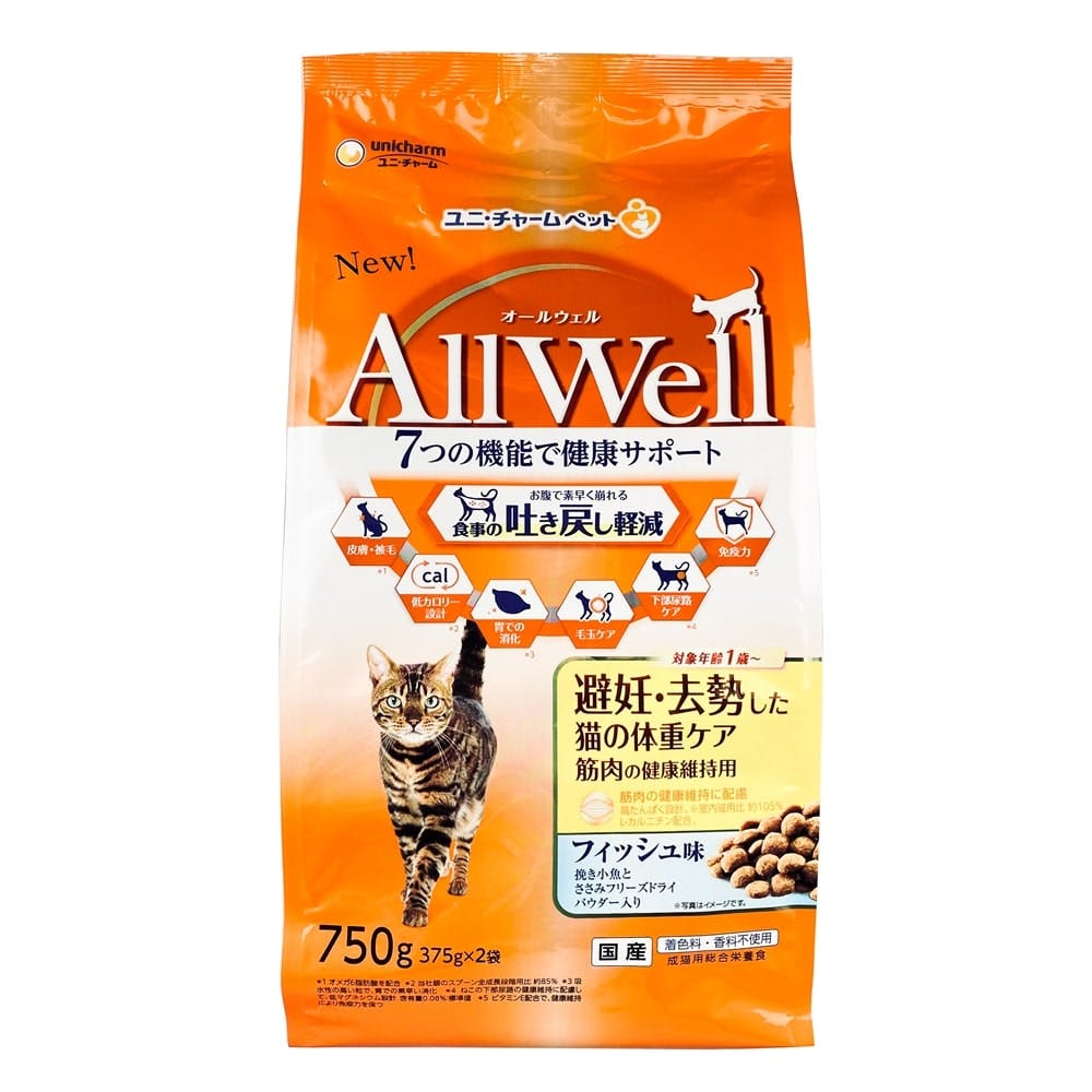 AllWell避妊去勢猫体重ケアフィッシュ750g, , product