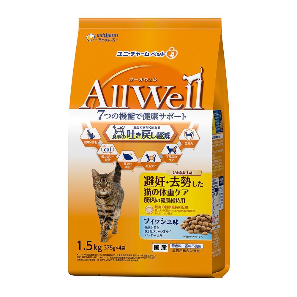 AllWell避妊去勢猫体重ケアフィッシュ1.5k, , product