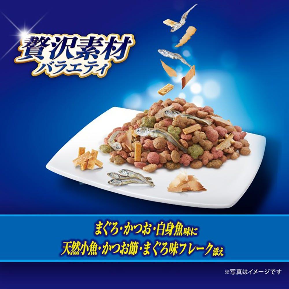 銀のスプーン 贅沢素材バラエティ 白身魚 1.1kg, , product