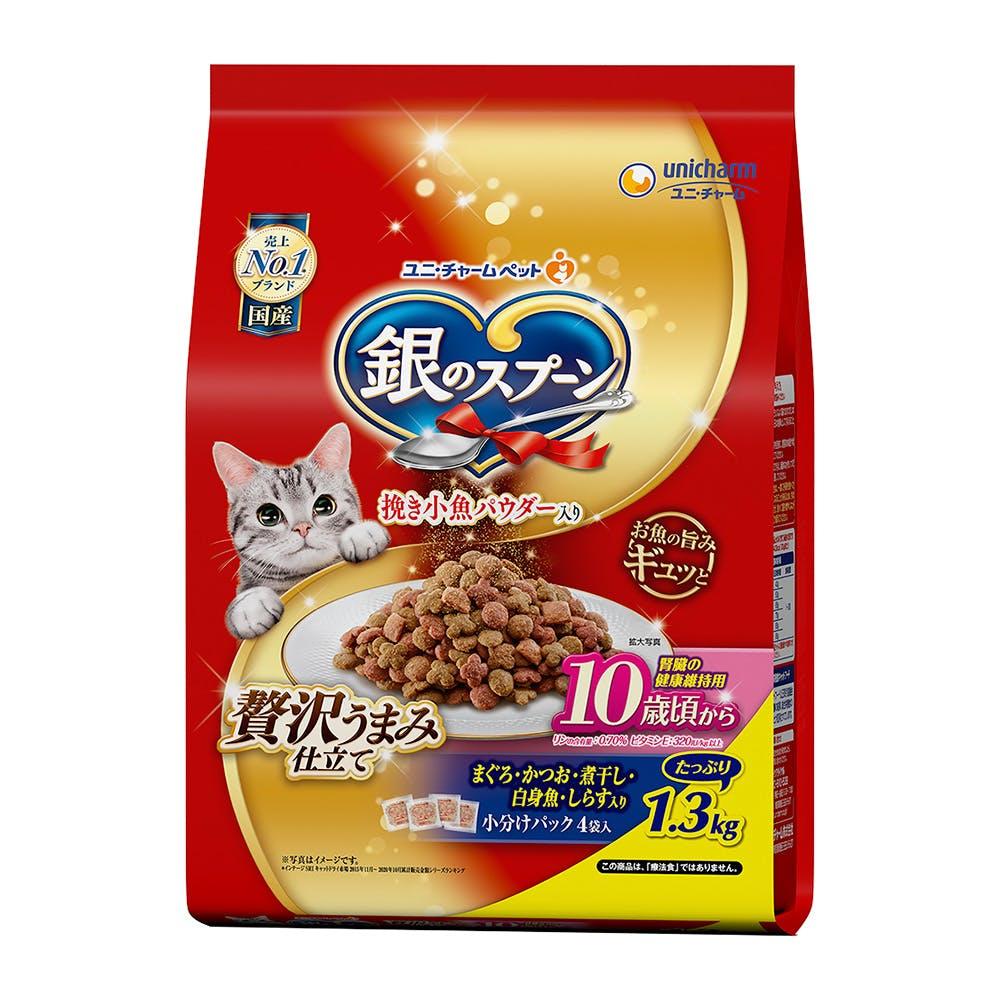 銀のスプーン 10歳 1.3kg, , product