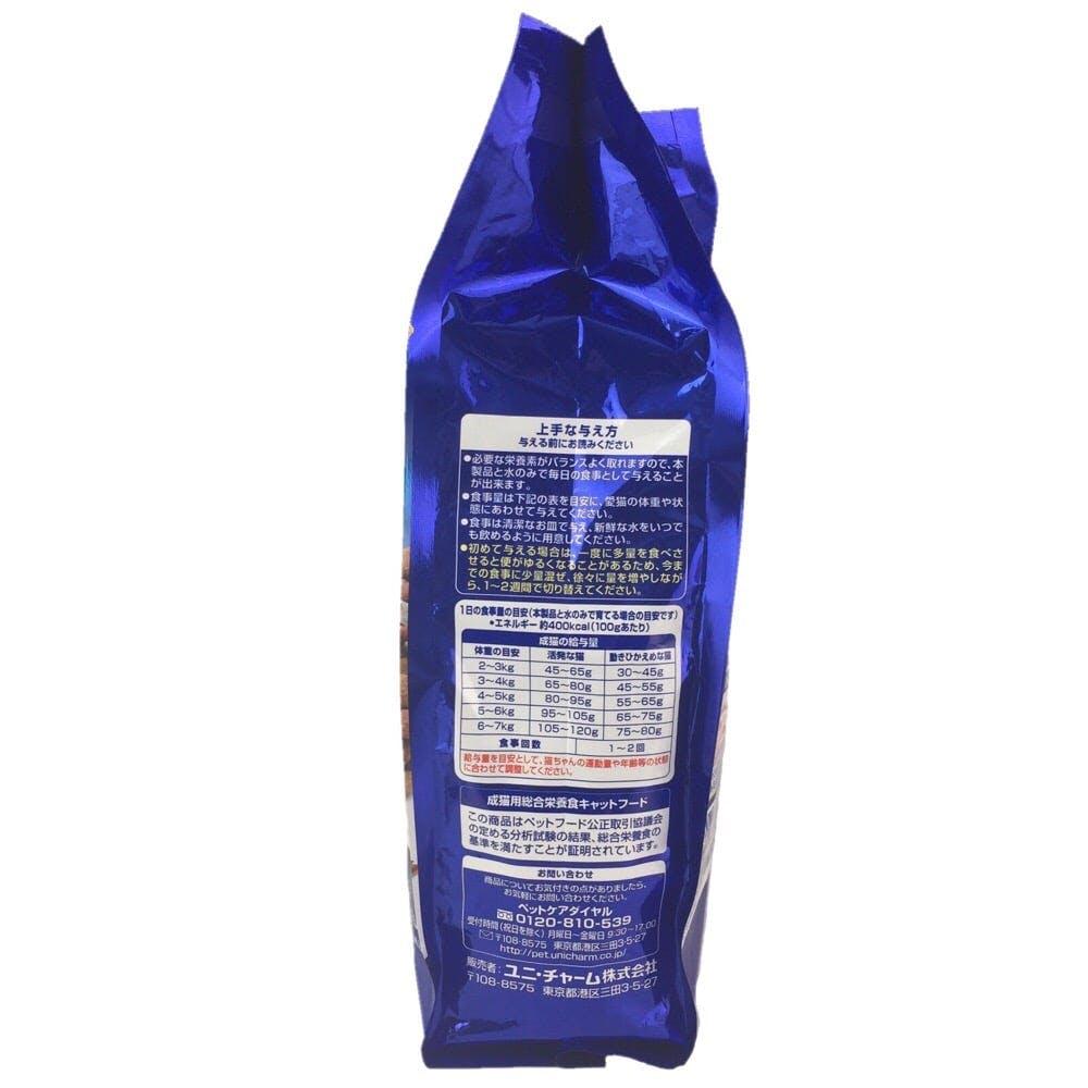 銀のスプーン 贅沢素材バラエティ 15歳頃から 1.1kg, , product
