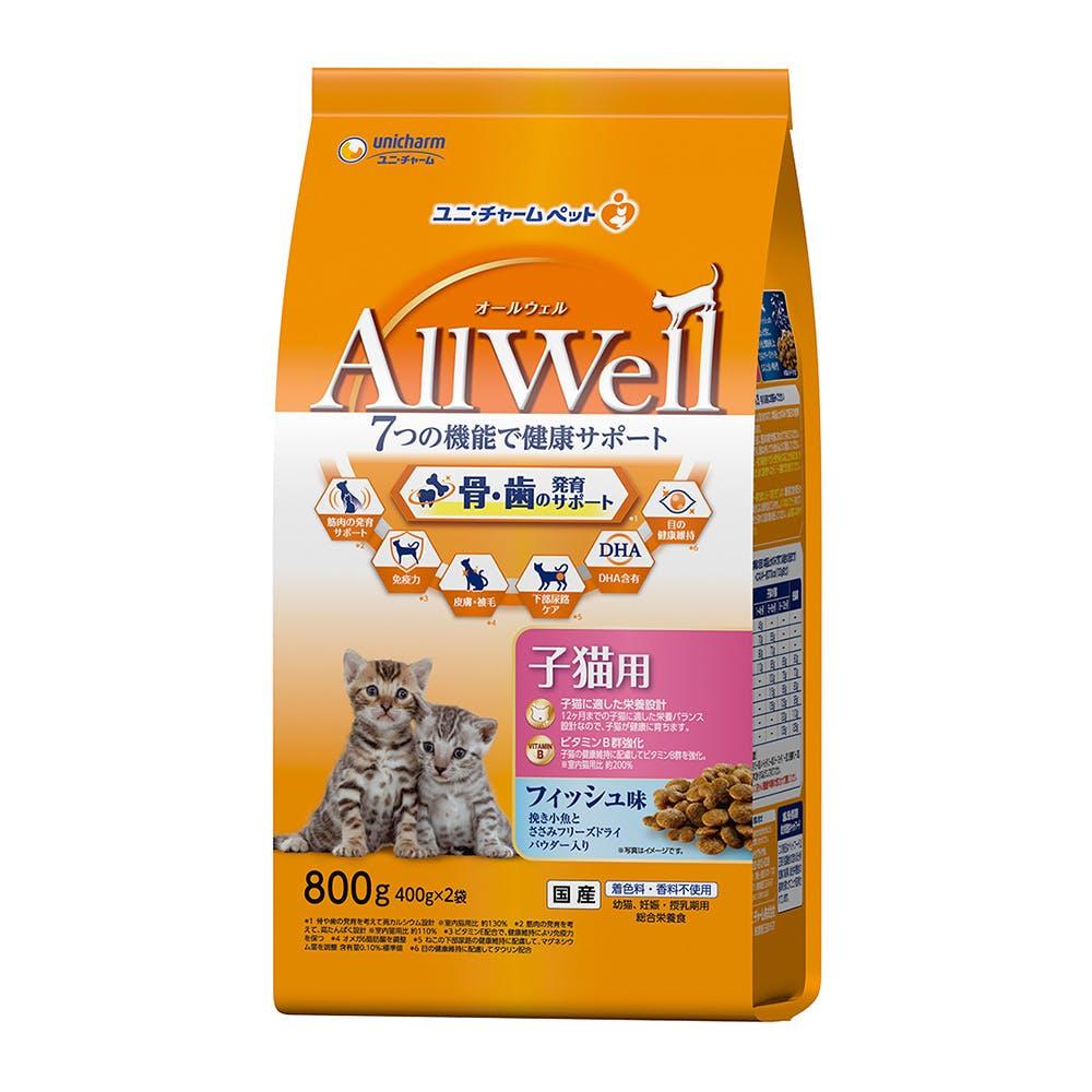 AllWell 健康に育つ子猫用 フィッシュ味挽き小魚とささみの フリーズドライパウダー入り 800g, , product