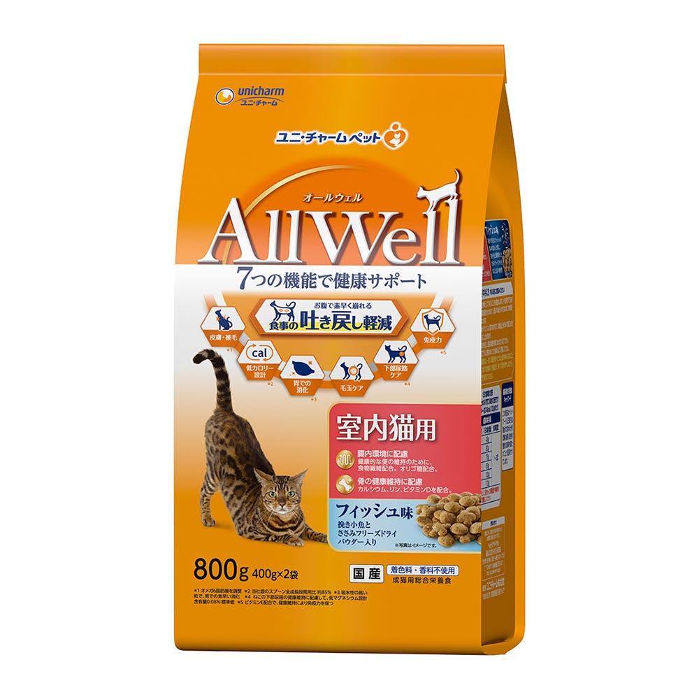 AllWell 室内猫用 フィッシュ味挽き小魚とささみ フリーズドライパウダー入り 800g, , product
