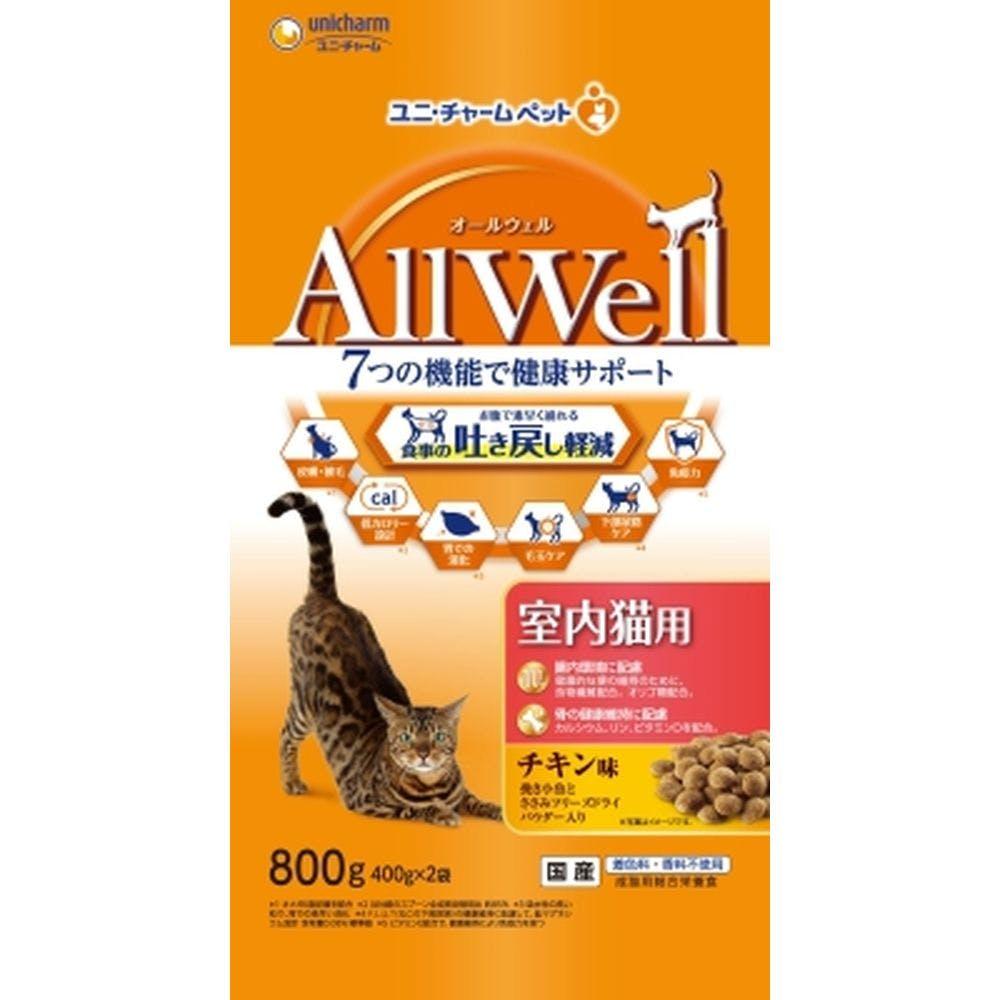 AllWell 室内猫用 チキン味挽き小魚とささみ フリーズドライパウダー入り 800g, , product