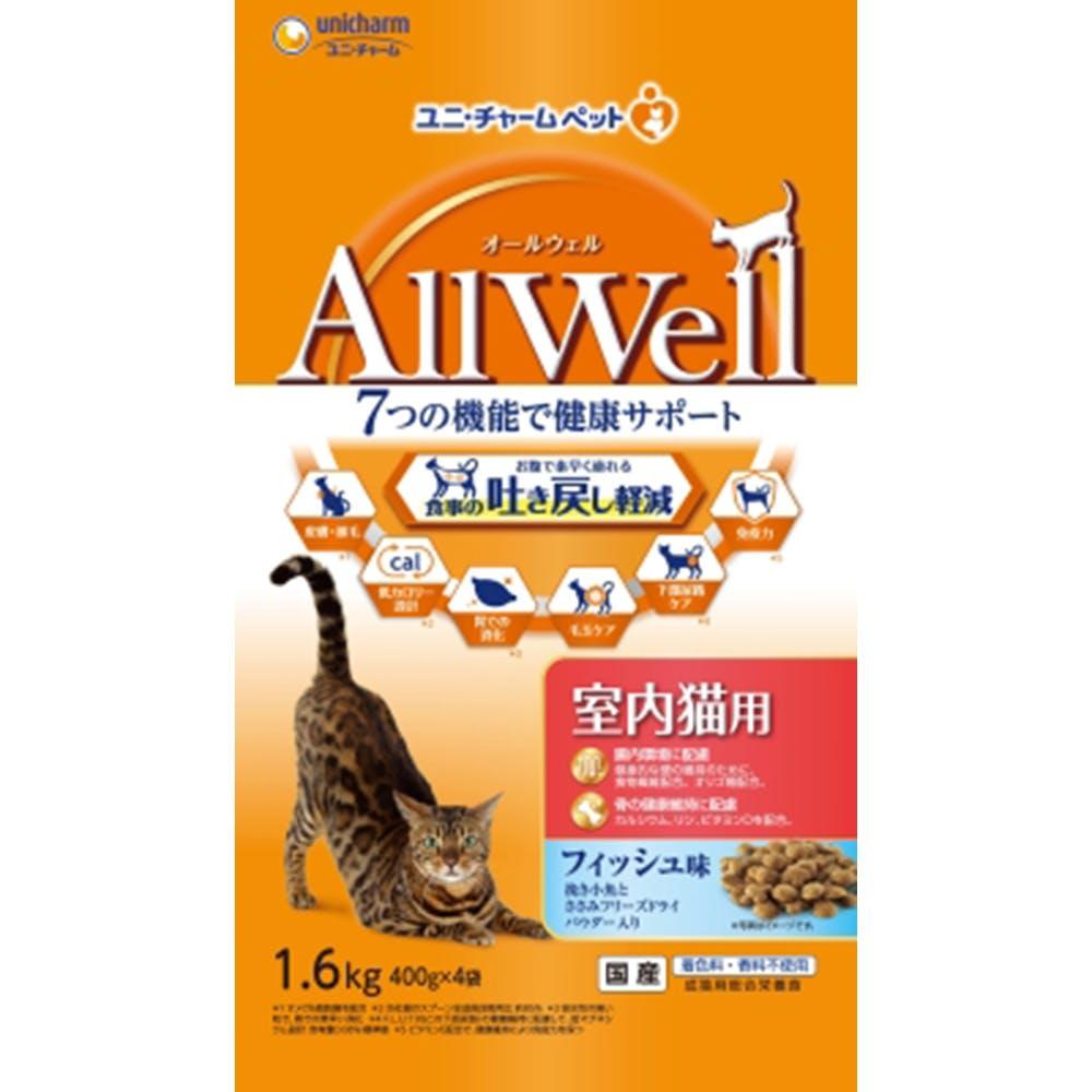AllWell 室内猫用 フィッシュ味挽き小魚とささみ フリーズドライパウダー入り 1.6kg, , product