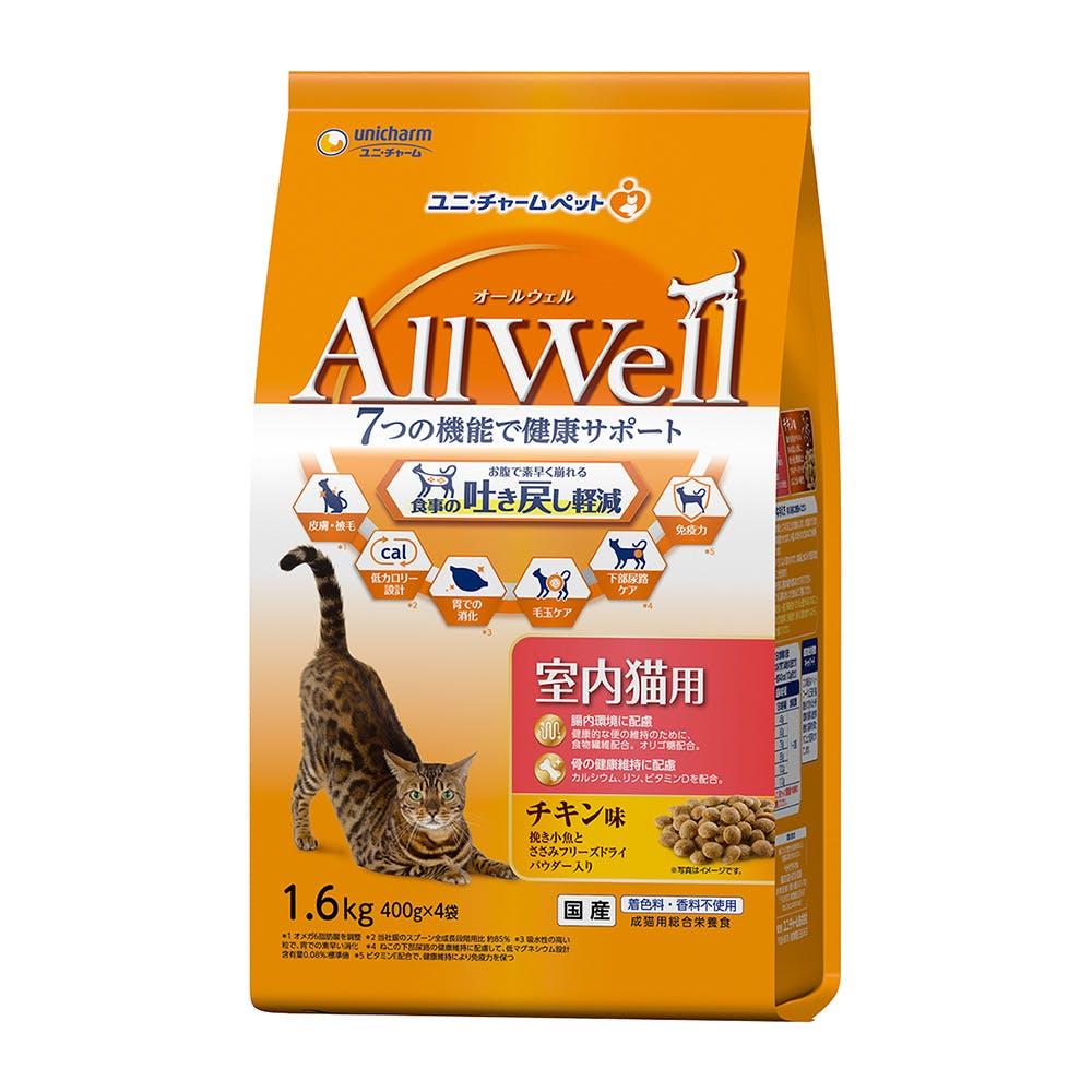 AllWell 室内猫用 チキン味挽き小魚とささみ フリーズドライパウダー入り 1.6kg, , product