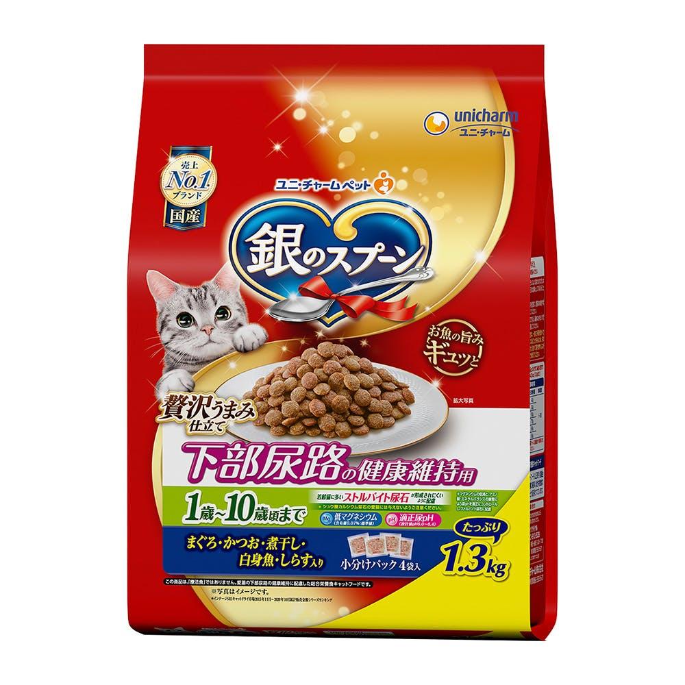 銀のスプーン 下部尿路の健康維持 1.3kg, , product
