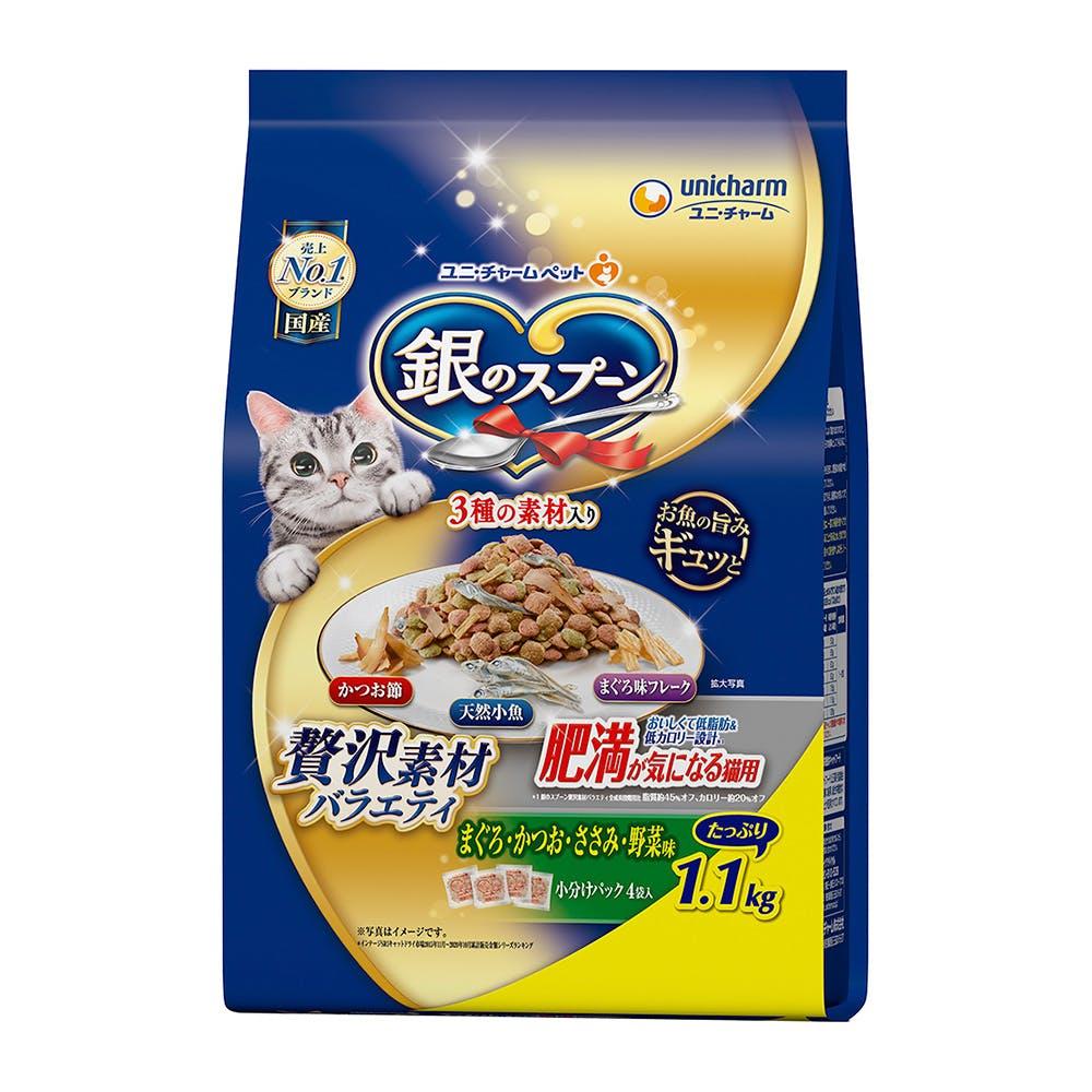 銀のスプーン 贅沢素材バラエティ 肥満が気になる猫用 1.1kg, , product