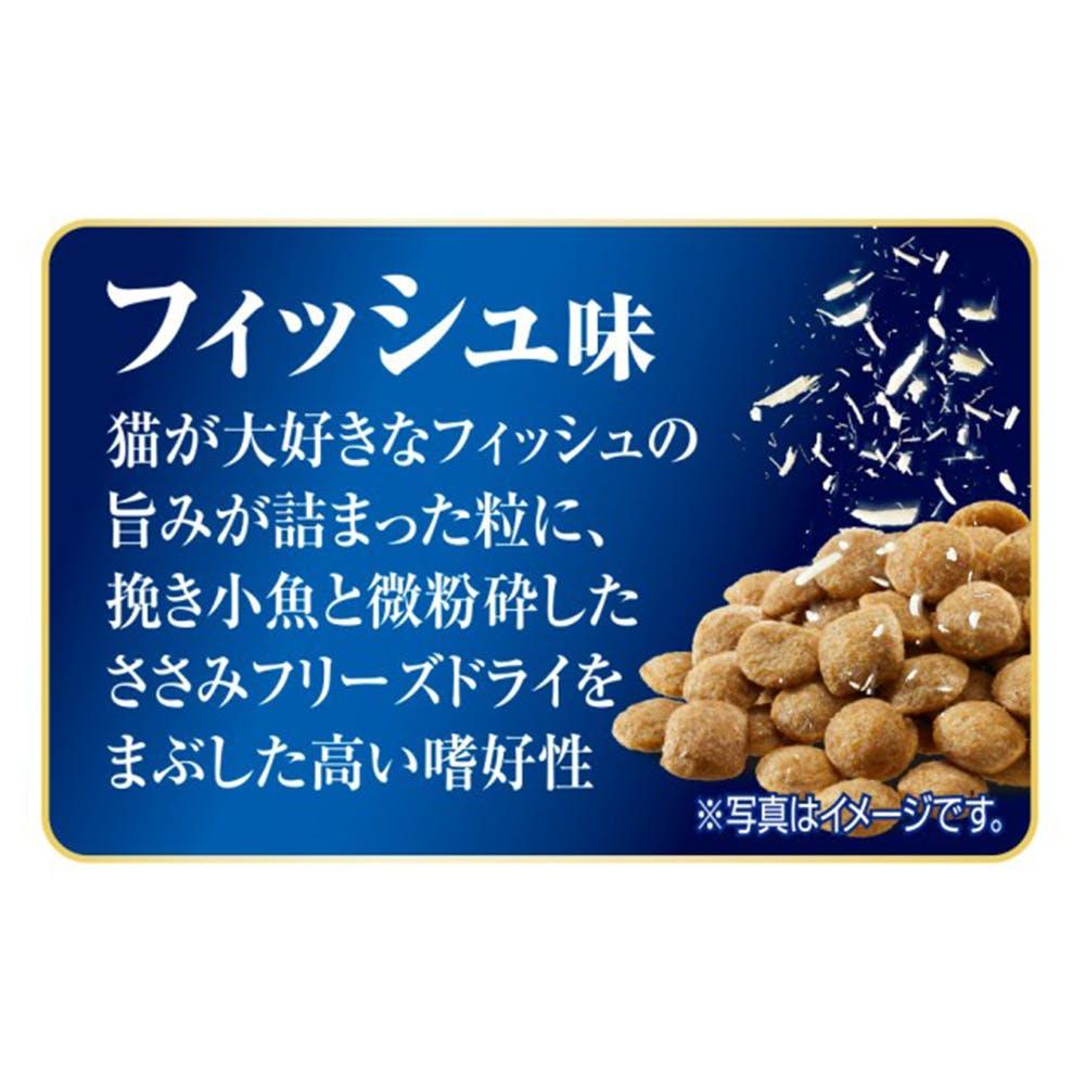 AllWell 10歳以上の腎臓の健康維持用 フィッシュ味挽き小魚とささみ フリーズドライパウダー入り 1.5kg, , product