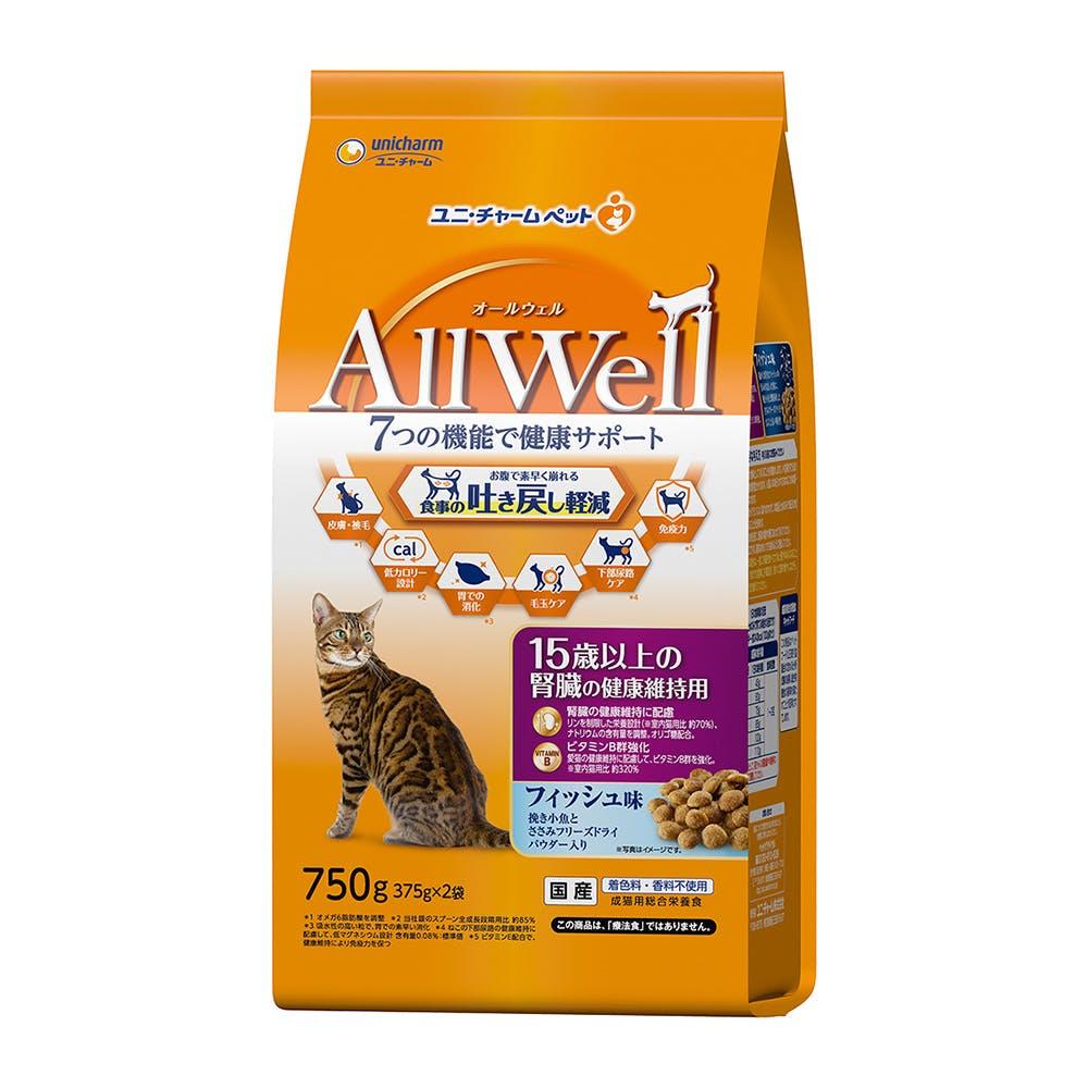 AllWell 15歳以上の腎臓の健康維持用 フィッシュ味挽き小魚とささみ フリーズドライパウダー入り 750g, , product
