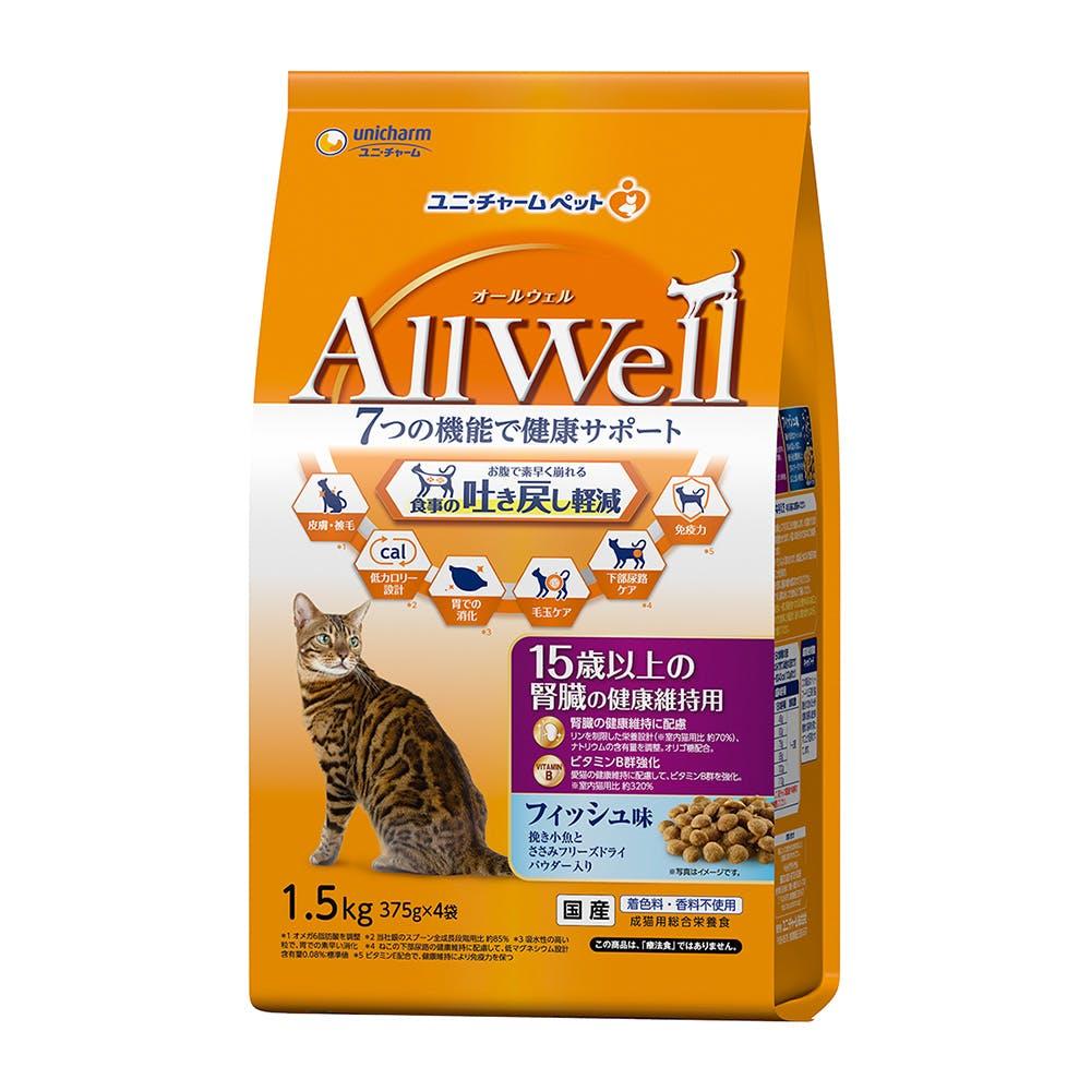 AllWell 15歳以上の腎臓の健康維持用 フィッシュ味挽き小魚とささみ フリーズドライパウダー入り 1.5kg, , product