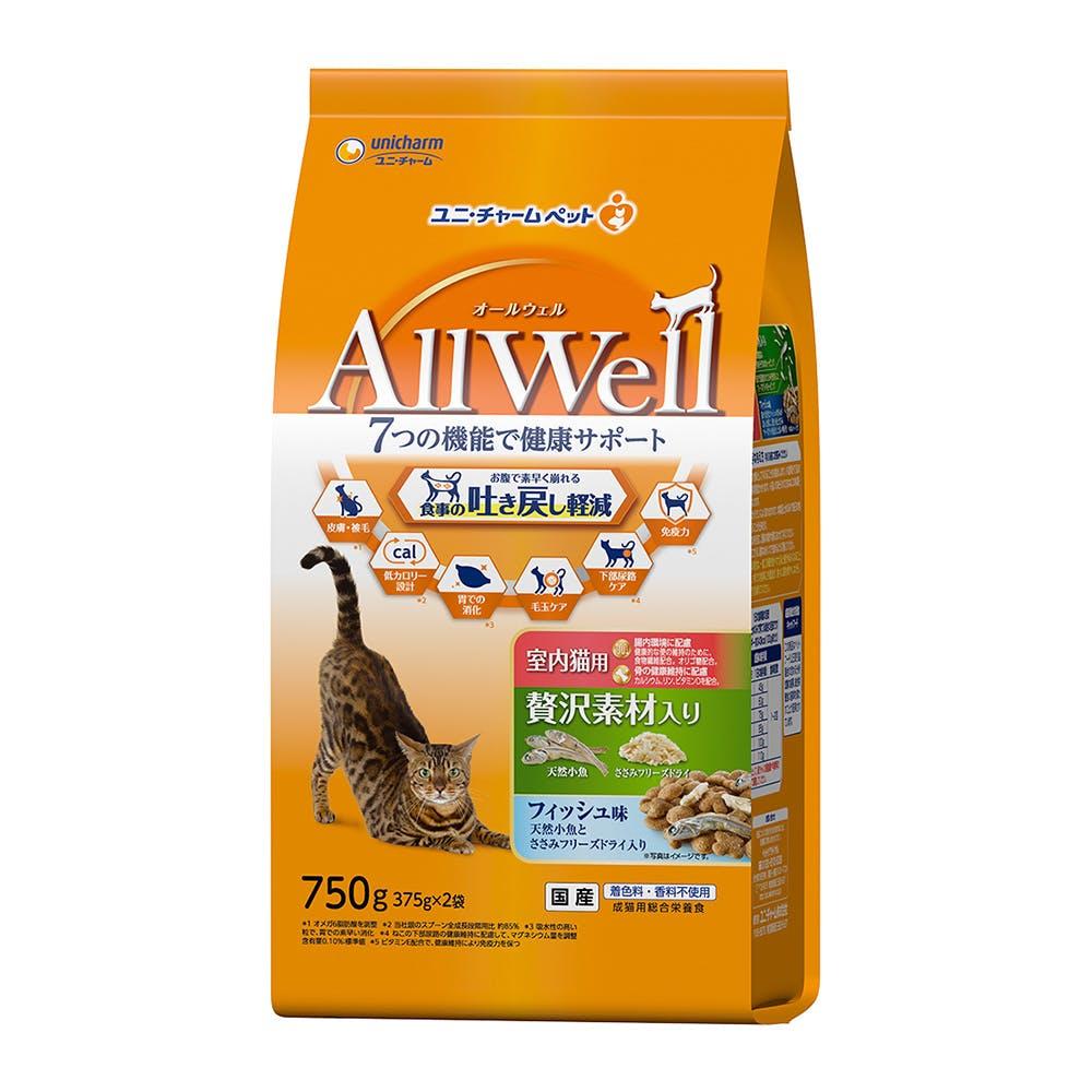 AllWell 室内猫用 贅沢素材入り フィッシュ味天然小魚とささみ フリーズドライ入り 750g, , product