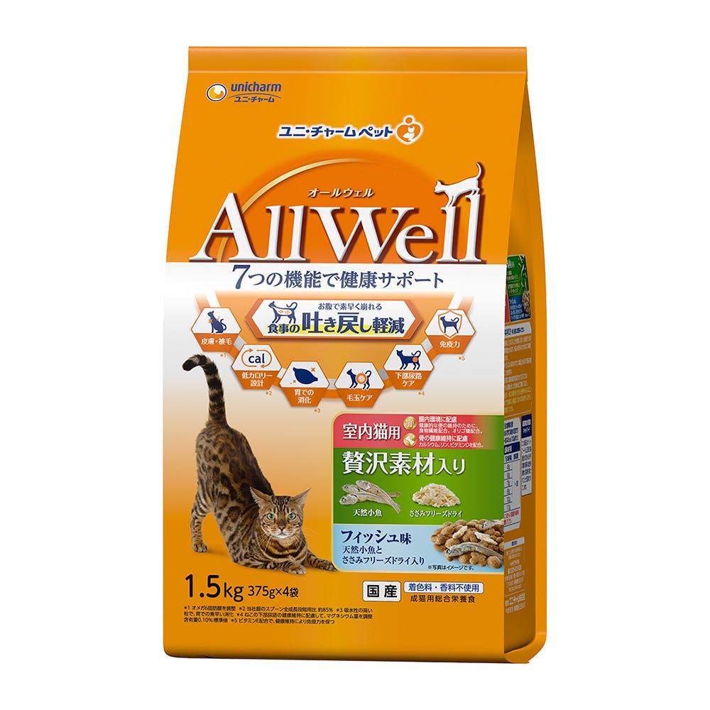 AllWell 室内猫用 贅沢素材入り フィッシュ味天然小魚とささみ フリーズドライ入り 1.5kg, , product