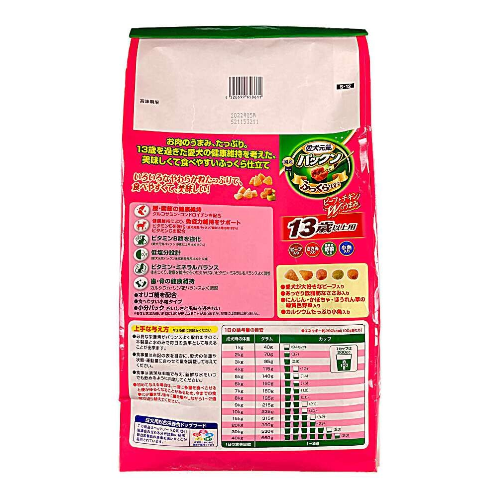 ゲインズパックン ささみ・緑黄色野菜 13歳 2kg, , product